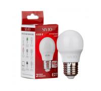 Светодиодная лампа 10Вт SIVIO нейтральная белая G45 E27 4100K