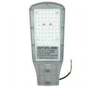 Консольный прожектор AVT-STL 50Вт 6000К IP65