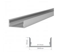Профиль алюминиевый накладной ПФ-25 полуматовый рассеиватель (комплект) 2м