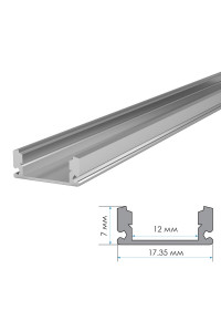Профиль алюминиевый накладной ПФ-15 полуматовый рассеиватель (комплект) 2м