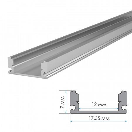Купить Профиль алюминиевый накладной ПФ-15 полуматовый рассеиватель (комплект) 2м во Львове