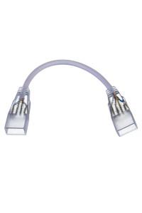 Коннектор двухсторонний для лед лент 5мм+провод 2pin