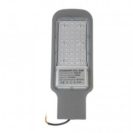 Купить Led прожектор консольный AVT-STL 50Вт 6000К IP65 во Львове